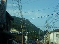 陶山神社。