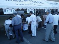 2012鞍陵祭