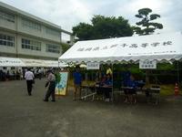 鞍陵祭2013