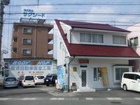 事務所建物イメチェン完成~!