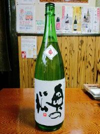 純米酒が安心!
