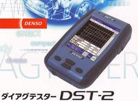 デンソー ダイアグテスター DST-2