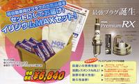 SSK通信10-11月号のご案内!!