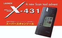 スーパースキャンツール X-431
