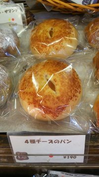 ⭐️  4種のチーズパン  ⭐️