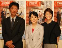 映画『ふしぎな岬の物語』吉永小百合さん・竹内結子さん・成島出監督来福