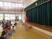飯塚の愛宕幼稚園で笑いヨガ