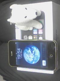「iPhone」、買ったどー!
