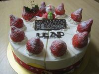 サプライズなケーキ