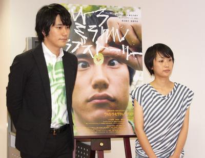 松山君と監督
