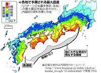 見直された南海トラフ地震の規模