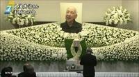 永遠のお別れ-大滝秀治さん