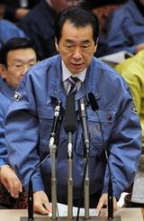 菅首相の率先視察をどう見るか―福島第一原発