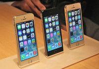 期待感が膨らまない新型iphone発表
