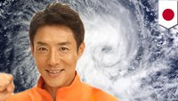 台風の季節 2016/07/10 17:54:41