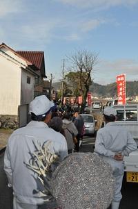 豆田八坂神社 十日恵比須
