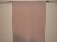 ぼかし入りの絽の着物地で作った暖簾