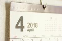 新年度のスタートです♪ 2018/04/02 13:28:46