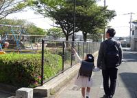 入学式♪ 2018/04/16 13:28:28
