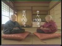 100歳まで生きる人生のライフプランを立てよう