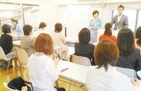 9/13福岡 女性限定セミナー「働く時間を減らして収入を2倍にする実践講演&ワークショップ」