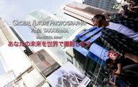 3/22東京「誰でも自分らしく一流のブランディングが出来る実践講演会&ワークショップ」