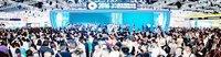 8/30〜9/1 上海国際ビジネス会議2017 出展社募集