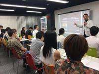マレーシア&渋谷での講演で満員御礼「思い込みを無くしゼロベースで成果を上げる重要性」