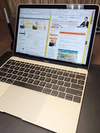 NEW MacBook12インチ手に入れました。
