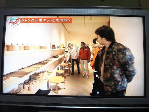 博多華丸・大吉のなんしようと?テレビ西日本