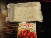ミニトマトの育苗