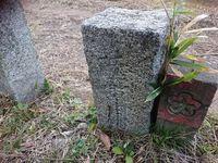 平尾台の陸軍演習地遺跡