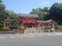 夏の京都*一泊二日弾丸の旅@女子力高いおやつ