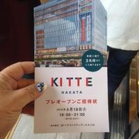 KITTE博多 プレオープン☆
