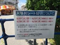 2017沖縄遠征 ⋆⋆ あやぐ食堂。