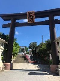 2017沖縄遠征 ⋆⋆ 波上宮と沖縄ドンキ。