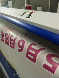 印刷開始! 2012/04/05 10:11:41