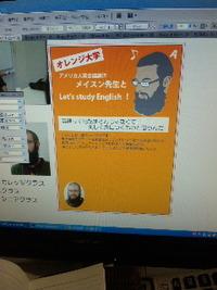 ポスターデザイン中 2012/04/09 17:05:49