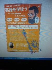 ポスターデザイン中2 2012/04/10 12:48:13