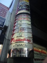 中洲サイン 2012/04/26 16:16:50