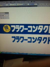 トレース 2012/05/11 16:53:10