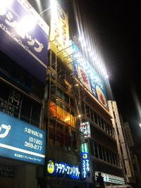 夜間工事 2012/05/14 21:48:42