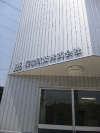 金属箱文字 2012/05/28 12:32:43