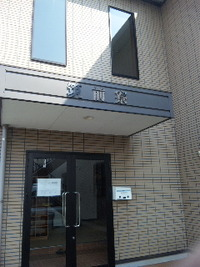 金属箱文字とプチロードサイン( フェンスサイン) 2012/05/28 15:32:56
