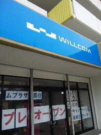 電話会社サイン 2012/05/30 10:32:02