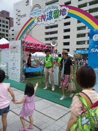 家族サービス 2012/08/11 12:03:21