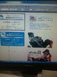 名刺デザイン 2012/08/23 00:13:57