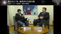 水城ちゃんねる ⑥  震災一年 福岡市の災害対策を斬る