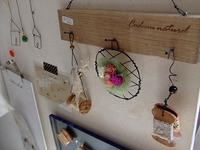 2月22日のmama'ズ マーケット…木工雑貨