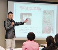 ソウル市主催の海外進出セミナーで講師をさせていただきました。